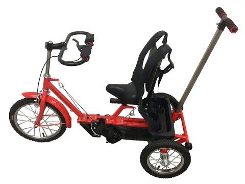 велосипеды для детей дцп в россии сегодня