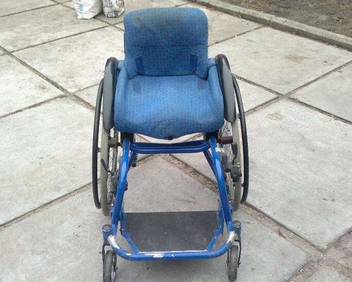 купить бу инвалидную коляску в москве на авито значительно тяжелее набрать